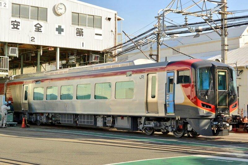 Shikoku 2600
