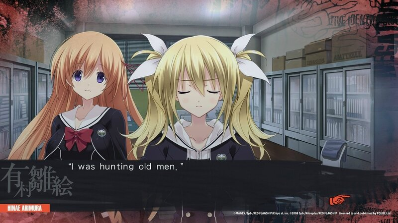 Chaos Child screen