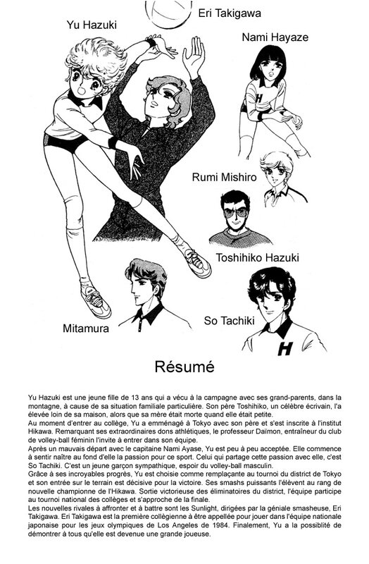 Canalblog Manga Attacker You VF09