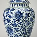 Jar and cover, china, 1670