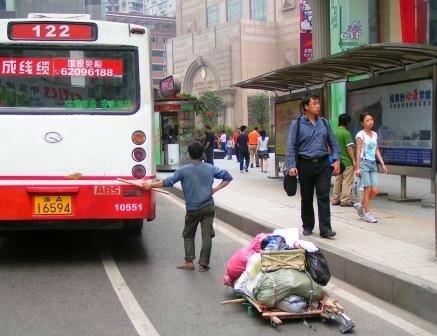 Chongqing 04