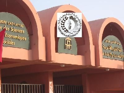 كلية الحقوق بمراكش
