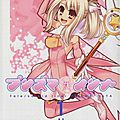 fate-kaleid-liner-prisma-illya-manga-volume-1-simple-58662