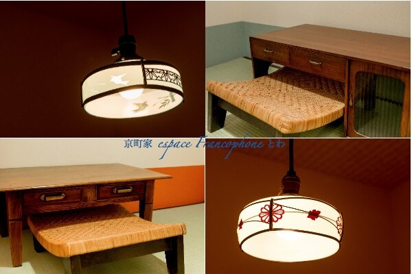 Before after chambres japonaises propos d 39 une kyoto te for Bureau japonais