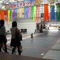Nagano eki