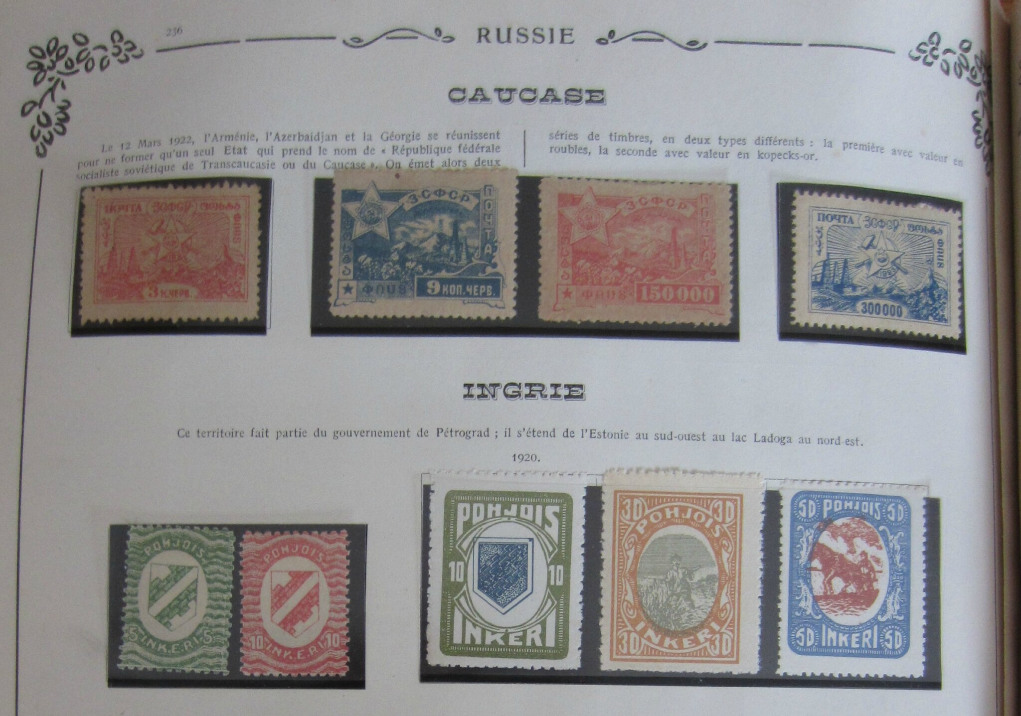 valeurs timbres anciens