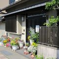 Japon 2010 398