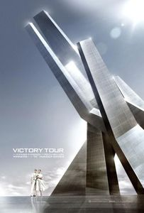 le_victory_tour_bientot_a_l_ecran