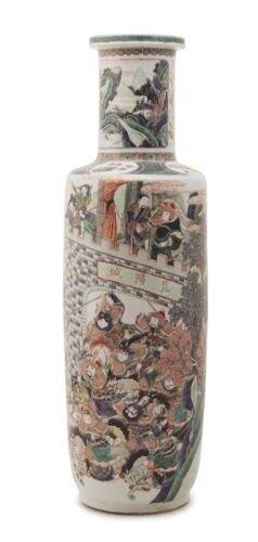 Famille-Verte Vase, Taft Museum of Art, Cincinnati, Ohio