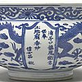 A blue and white 'Dragon' censer, Kangxi mark and period, dated 1710