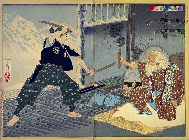 800px-Musashi_vs
