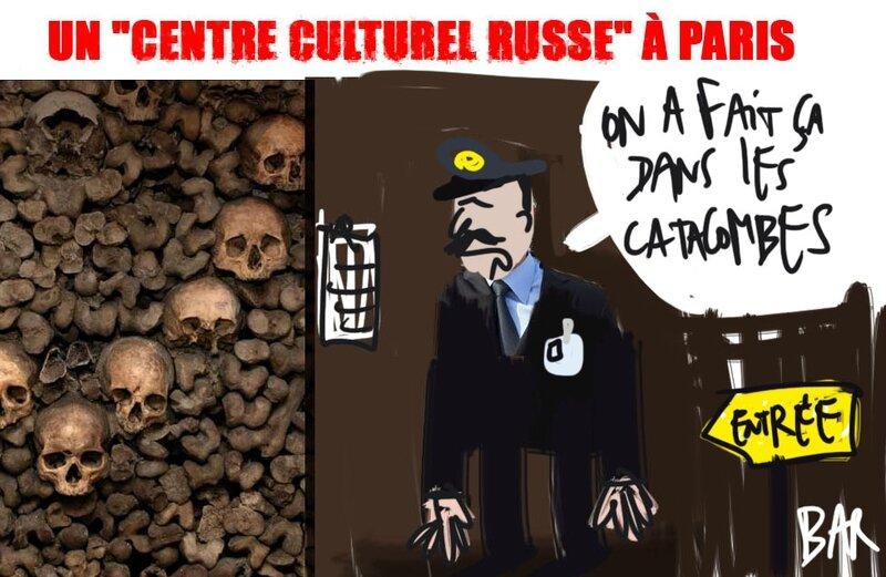 CultureDure
