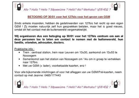 CRER_appel_manif_30janv_127bis__nl