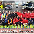 22. Voie Royale Saint-Denis