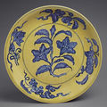 8. Dish, Ming dynasty, Hongzhi mark and period (14881505)