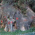 peinture rupestre, XXI ème siècle, Caïat, Maroc ....