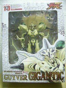 Guyver_Gigantic_yellow0
