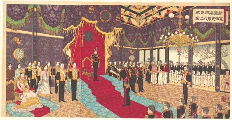 Constitution Meiji