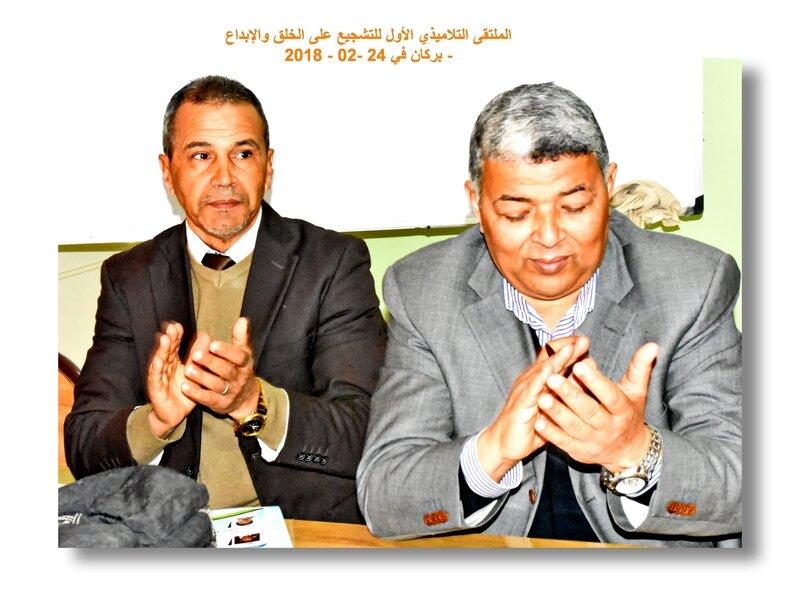 Abdelhamid Hadouch DSC_8489