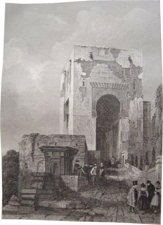 Porte_du_Jugement_Alhambra