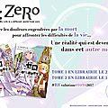 re-zero-ototo-annonce