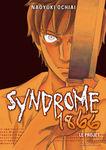 syndrome_1866_1
