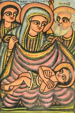Alwan_Codex_2_Ethiopian_Biblical_Manuscript_b