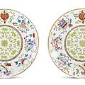 A pair of famille-rose 'bajixiang' dishes, Marks and period of Guangxu