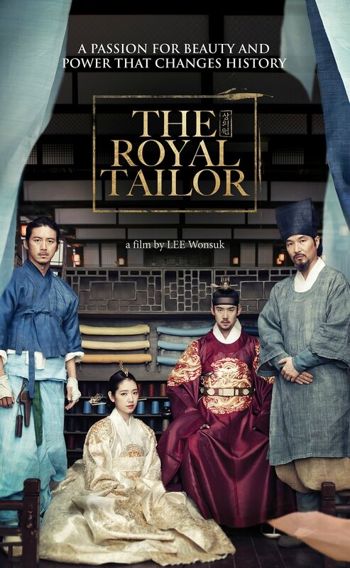2016 0801 The Royal Tailor