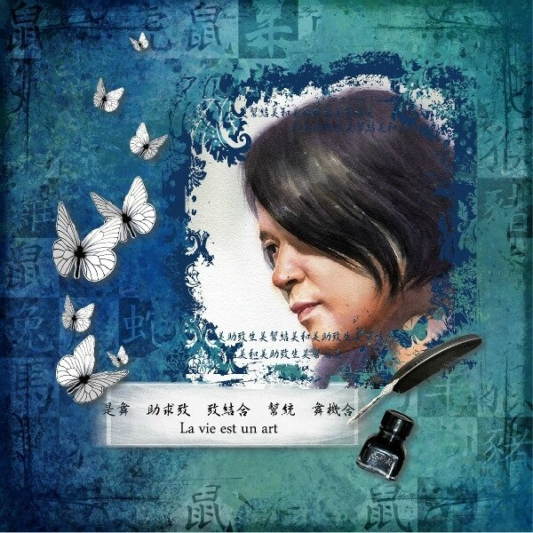 GBE_Encre_de_Chine_miho_01