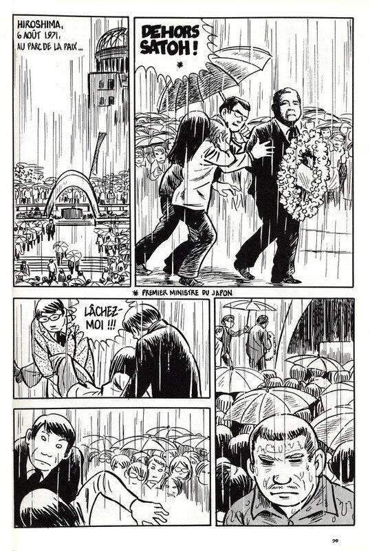 Canalblog Manga Hiroshima009
