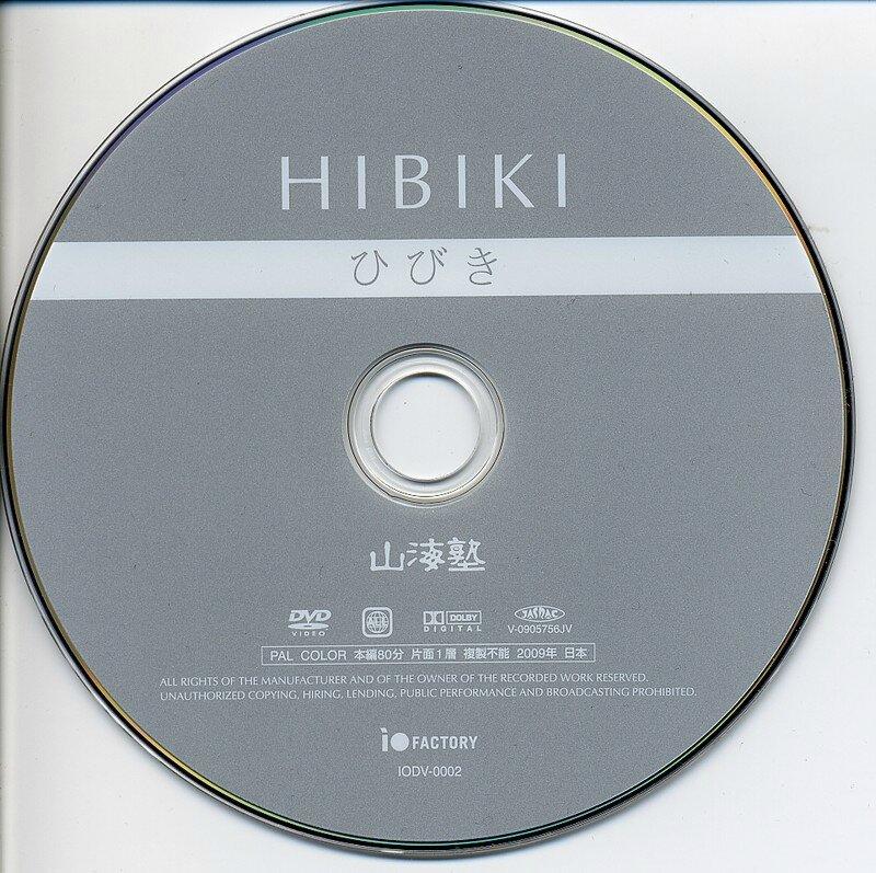 CanalBlog DVD Buto Hibiki04