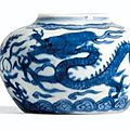 A small blue and white 'dragon'jar, mark and period of Wanli - Sotheby's