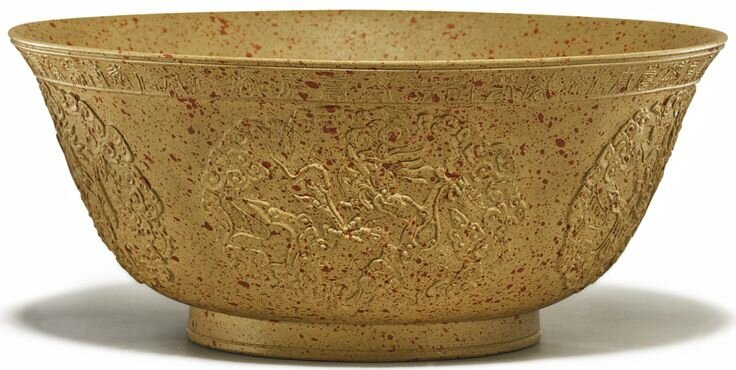 A Yixing molded 'Dragon' bowl, Qing dynasty, 18th century, signed Chen Jinhou