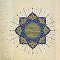 Magnificent and rare qur'an goes on display at the chester beatty library in dublin
