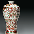 A rare iron-red, green, yellow and turquoise-glazed vase,meiping, Late Ming dynasty, 16th century