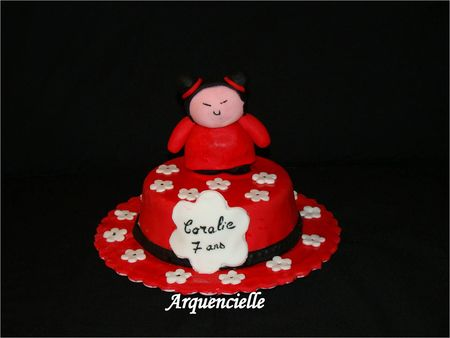 G_teau_Pucca