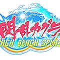 Senran-Kagura-Peach-Beach-Splash_2016_10-05-16_011