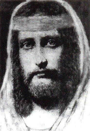 Photo miraculeuse de Jésus