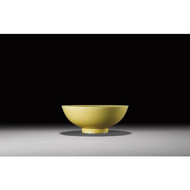 Bol en porcelaine monochrome jaune. Chine, dynastie Ming, marque et poque Hongzhi (1488-1505)