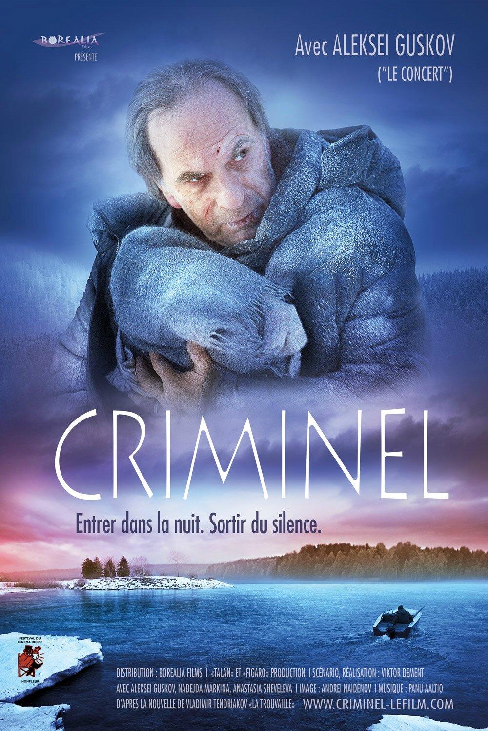 Avant-première du film CRIMINEL le 8 mars à Paris en présence du réalisateur