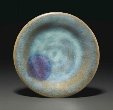 A small Junyao purple-splashed dish, Jin-Yuan Dynasty, 13th century