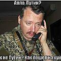 Humour ukrainien ... et russe
