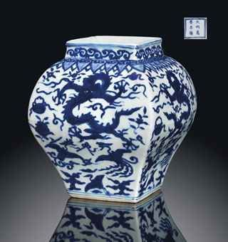 a_very_rare_blue_and_white_square_dragon_jar_guan_wanli_underglaze_blu_d5611851h