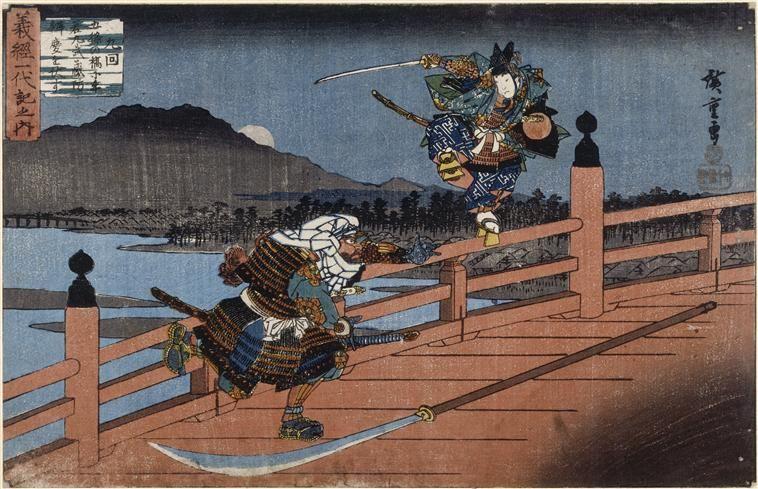 japon-histoire