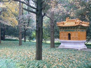 ___Purple_Mountain_______Ming_Tomb____Eastern_Well_Pavilion