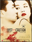 lust__caution