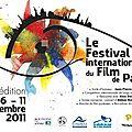 Festival international du film à pau - 2ème édition - 2011