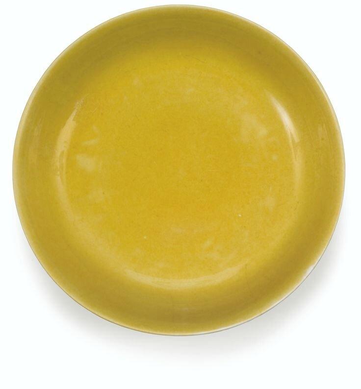 Coupe en porcelaine à glaçure jaune, Marque et époque Zhengde
