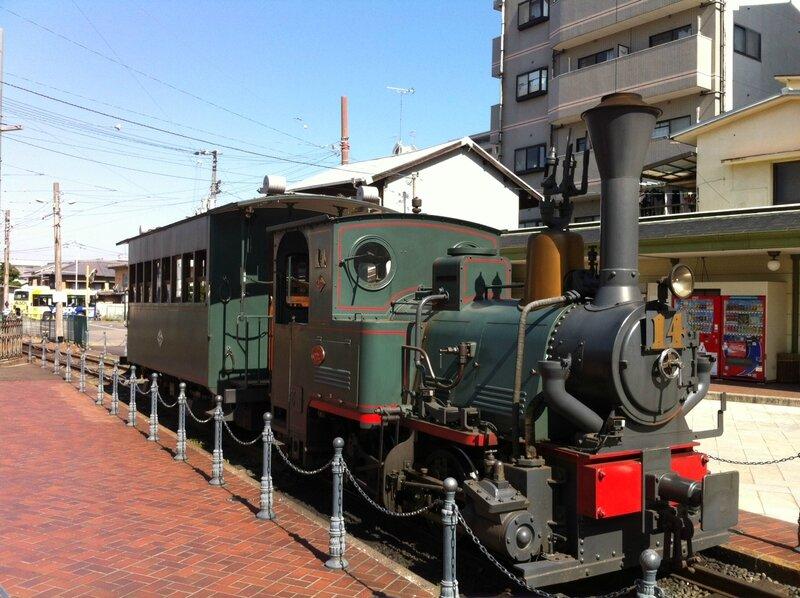 16-05-18_01_Matsuiyama-Onsen